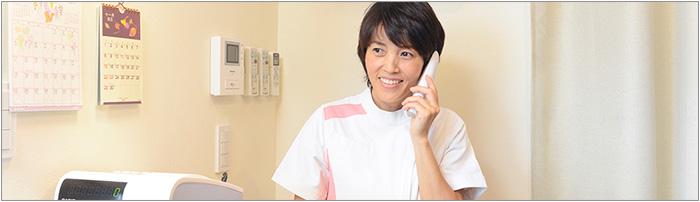 service-nagare_01